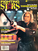 Fighting Stars October 1982